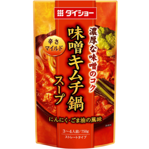 Kimchi Hot Pot Soup, 750g