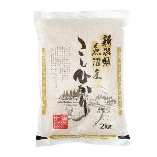 Koshihikari Rice Uonuma, 2kg