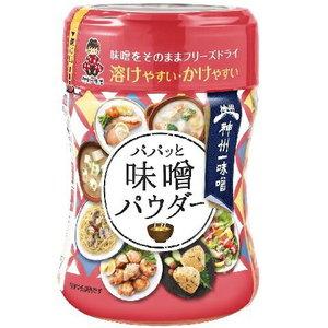 Shinsyuichi Miso Powder, 120g