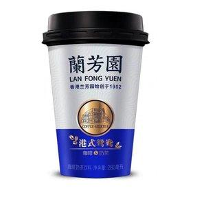 Xiang Piao Piao Hong Kong Style Coffee Tea Yuen Yeung, 280ml