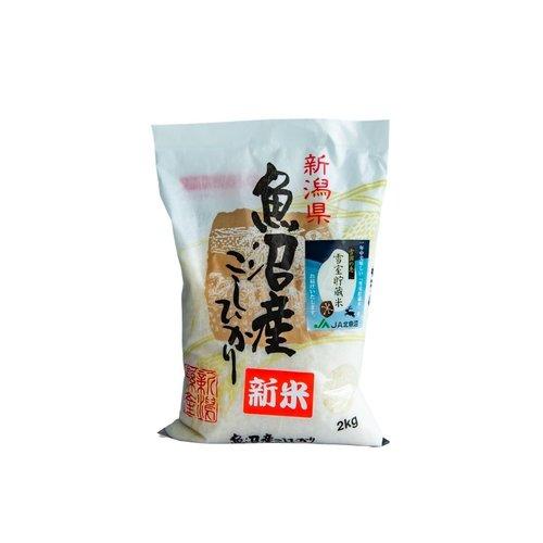 Koshihikari Rice Fuji, 2kg