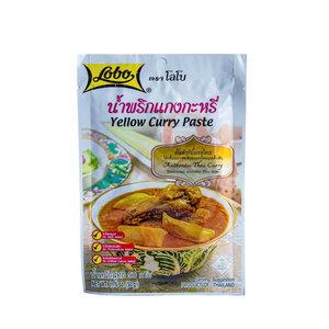 Lobo Yellow Curry Paste, 50g