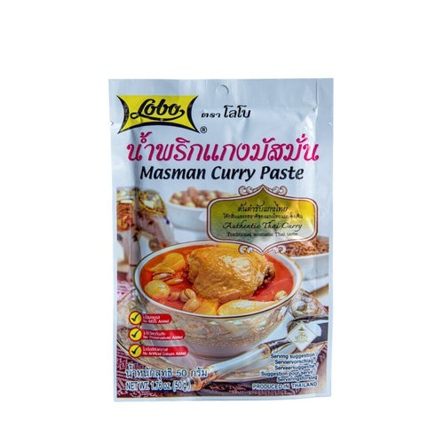 Lobo Masman Curry Paste, 50g