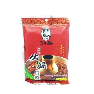 Lao Gan Ma Chilli Soup Base for Hot Pot, 160g