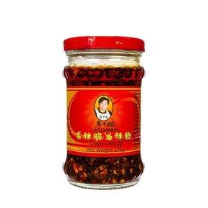 Lao Gan Ma Crispy Chilli Oil, 210g