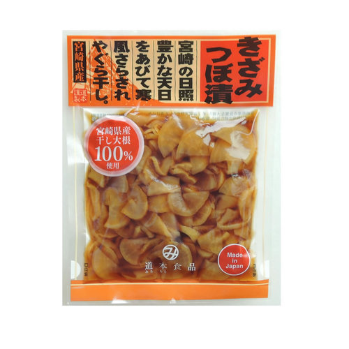 Kizami Tsubo Zuke Pickled Radish, 120g