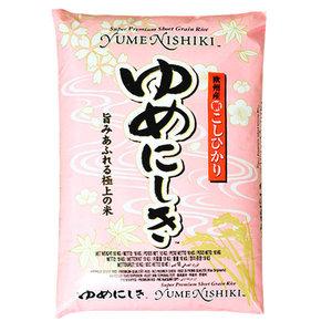 Yume Nishiki Premium Grade Short Grain Rice, 5kg