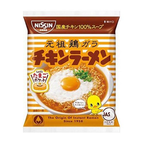 Nissin Japanese Chicken Ramen, 85g