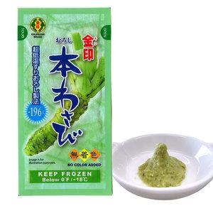 Kinjirushi Brand Kinjirushi Hon Nama Wasabi Pasta, 200g