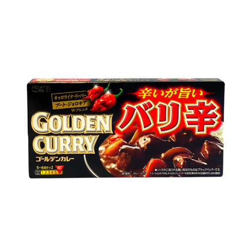 S&B S&B Golden Curry Extremely Spicy, 198g