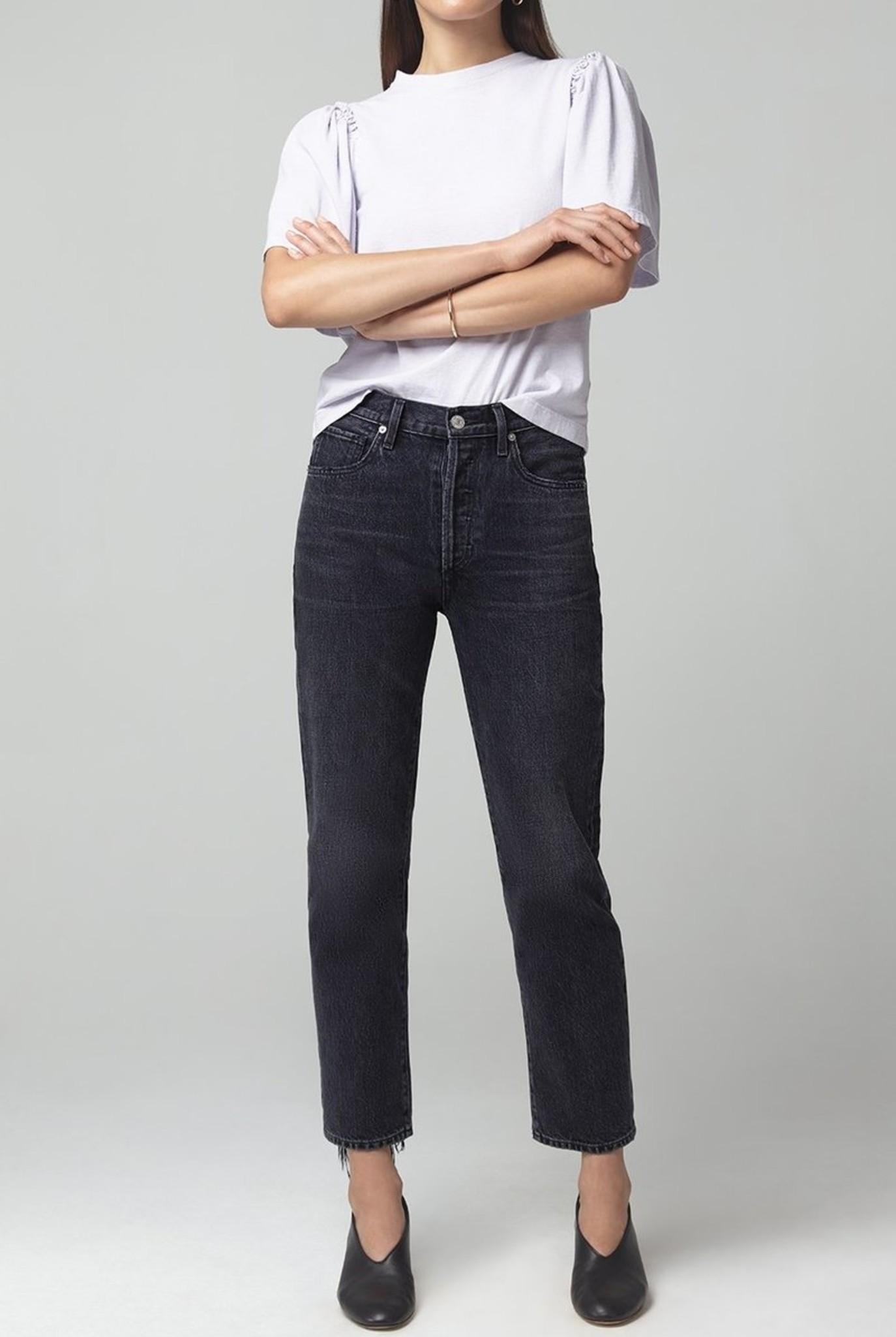 McKenzie jeans Prince