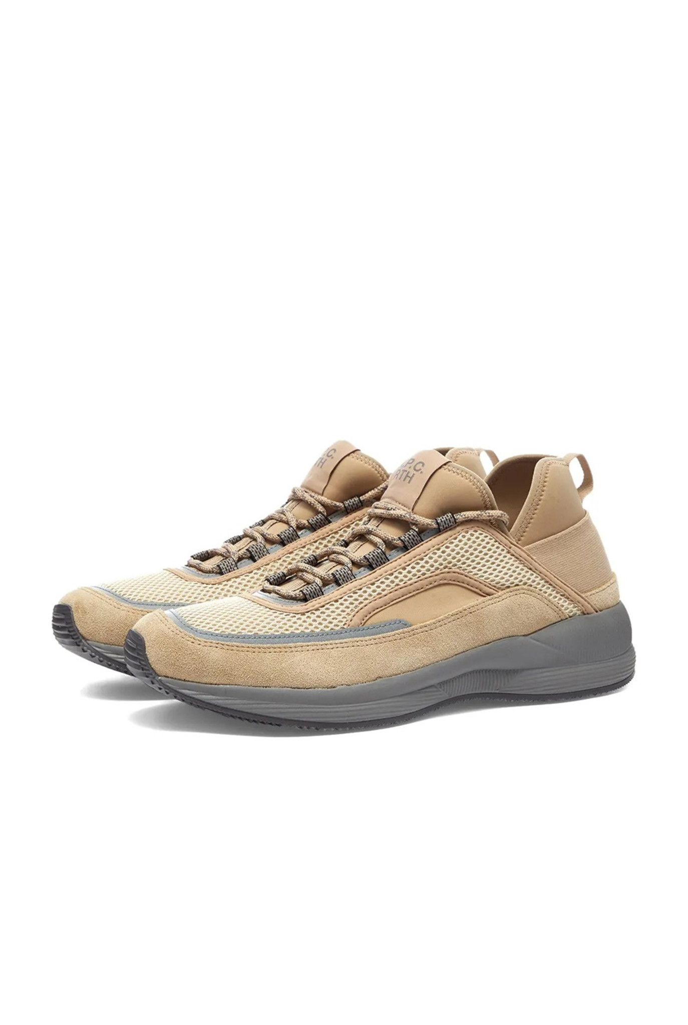 Run around sneakers beige
