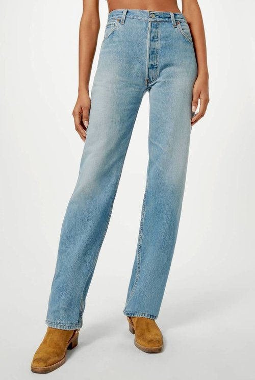 High Rise Loose Jeans Indigo