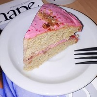 Koolhydraatarme Valentijns Taart!