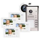 Entrya Video intercom Kit voor 4 drukknoppen K194135