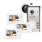 Entrya Video intercom Kit met 3 drukknoppen K193135