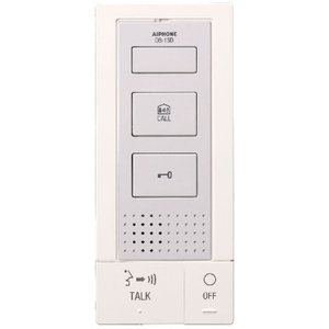 Aiphone Handenvrije binnenpost linea 2000, ref.: DB1SB