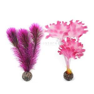 biOrb Pink Kelp small