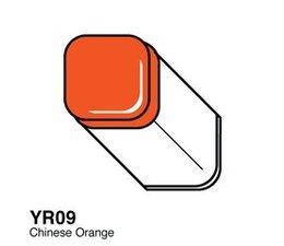 Copic marker original Copic marker YR09 chinese orange