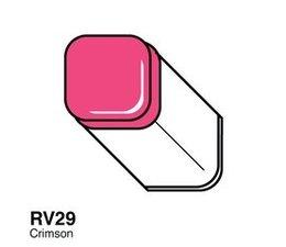 Copic marker original Copic marker RV29 crimson
