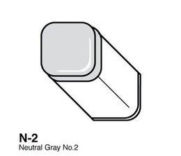 Copic marker original Copic marker N02 neutral gray 2