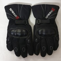 Speed-X Brandon gloves