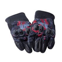 Claw Switch Summer glove