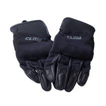 Claw Speedy Summer Glove