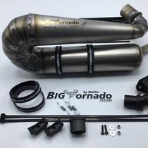 Mielke Modelltechnik Big Tornado Titan Schalldämpfer
