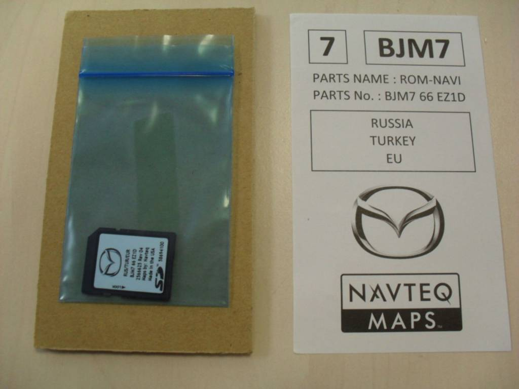 mazda navi sd karte Mazda Navigation Software Navi SD Karte Original Mazda   Autohaus