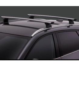 CX-5 KF ab 2017 Dachträger Lastenträger Querträger original für Dachreling
