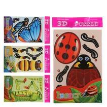 3D puzzel insect 40st.