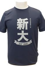 T-shirt Classic XinDa Dryfit Tee