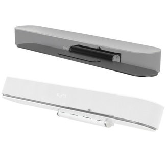 Flexson Adjustable Tilt wall mount for Sonos Beam