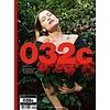 032C Issue #37 - Laeticia Casta