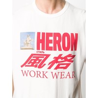 T-SHIRT REG HORSE HERON WHITE MULTICOLOR