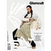 GLAMCULT #133 THE URGENT ISSUE