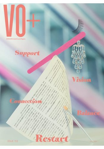 VO+ issue 153