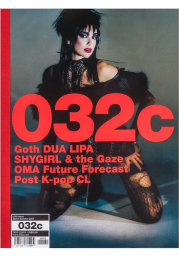 032C issue 39