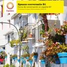 Spaans Conversatie B1 lesboek