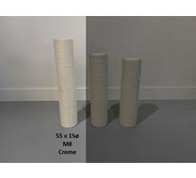 RHRQuality Sisalpaal 55x15cm M8