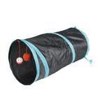 Duvo+ Tunnel pour Chat - Bleu / Noir 50x25cm