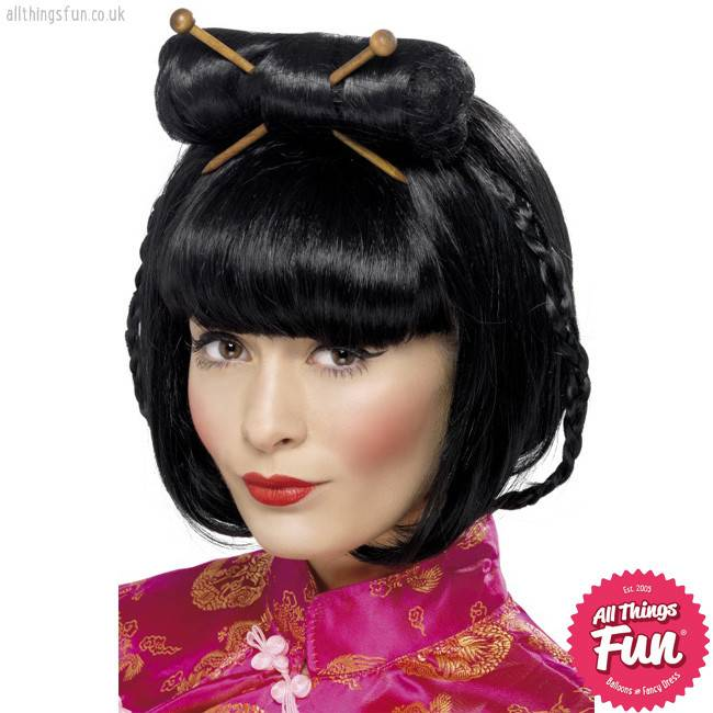 Smiffys Oriental Lady Wig