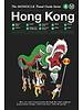 The Monocle Travel Guide Series : Hong Kong