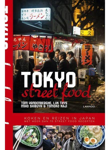 Lannoo Tokyo street food