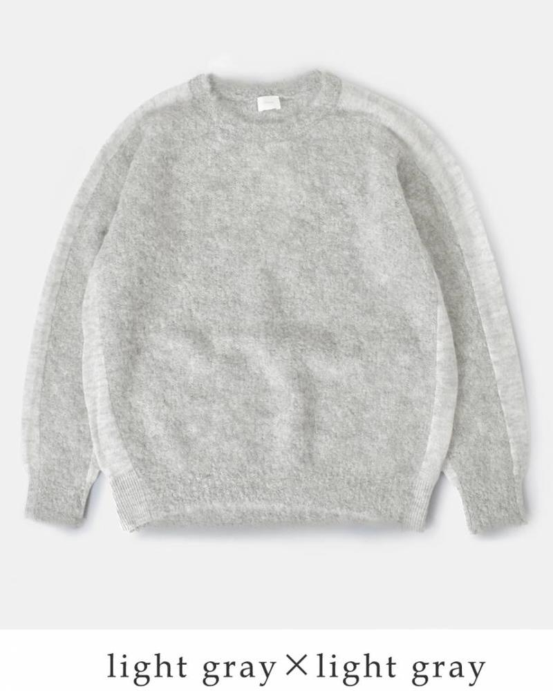 CT Plage Alpaca knitted pullover - Grey