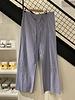 Libertine Libertine Vibe trousers - Royal stripe