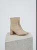 Iro Astryd Boot - Beige