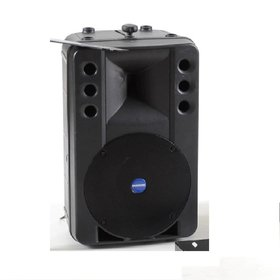 "12"" 300W Active PA Speaker with stand and lead - 1 Day Hire"