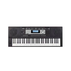 MEDELI Medeli M331 Touch Responsive 61 Note Keyboard